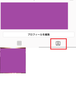 Instagramのプロフィール画面